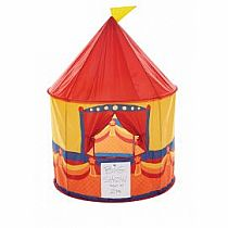 Pop-up Theater Tent
